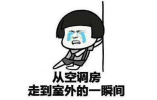 39℃!北京今日气温创2000年以来同期最高纪录