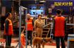《监狱犬计划》曝光最新海报 暗示跌宕剧情