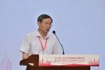 《中国移动互联网发展报告(2018)》发布