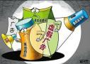 浙江:食品保健食品销售欺诈整治行动,立案处罚3176件