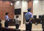嚴打擊!南京市中級人民法院對五起重大毒品犯罪案件集中宣判