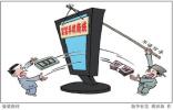 老人網購低價手機有故障 調換時又被騙了2000元
