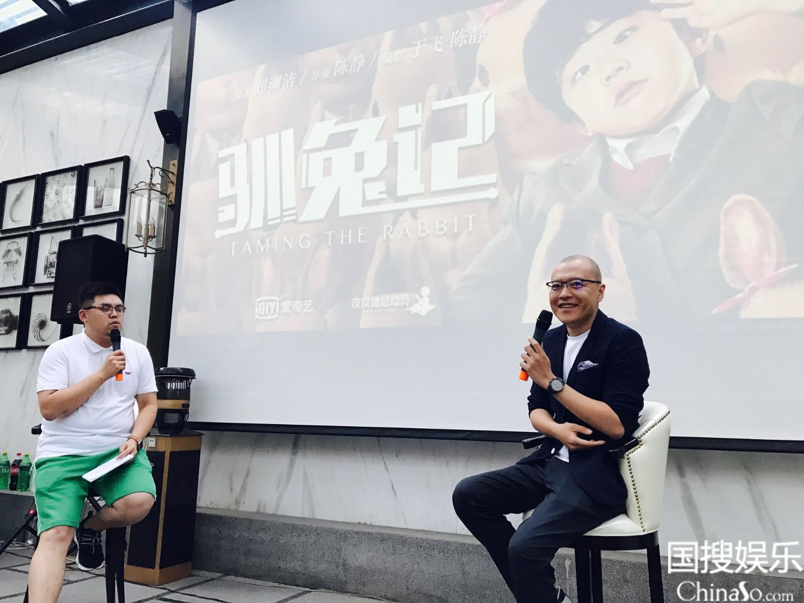 郑亚旗+杨腾