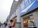 西安出台措施加强商品房预售许可及交易管理