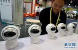 消费级机器人:重新升温还是新一轮泡沫?