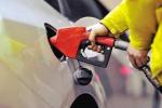 """油价迎年内""""第三降"""":每升便宜4分钱"""