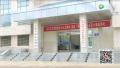 泗阳城管局两任局长吃甲鱼打白条被问责 多人被处分