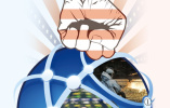 人民日报海外版 :全球怒批美国贸易霸凌