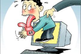 今年将赴香港IPO?今日头条回应了:假消息
