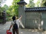 """古都南京的""""护城卫士"""":7个地震观测点庐山真面揭晓"""