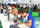 鹤壁浚县前刘庄村摘掉贫困帽 人均年收入增2倍