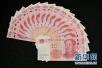 上半年河南省企業薪資水平整體上漲7%~10%