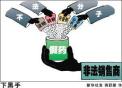 河南警方破获药品案件465起 刑事拘留超过1400人