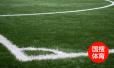 南京四年级小学生入选巴萨训练营 接受专业教练培训