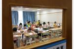 聚焦杭州学后托管:不上课不集中辅导不加重学生课业负担怎么做到