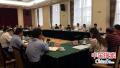 河南省召开白酒业转型发展营销工作座谈会