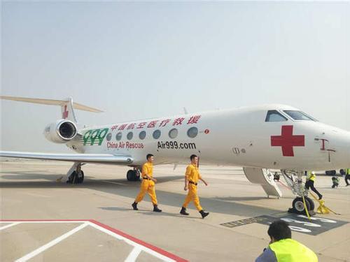 我国首支专业航空医疗救援机队成立