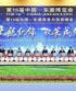 第15届中国-东盟博览会