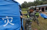 财政部、应急管理部下拨1.5亿元支持帮助云南墨江地震灾区