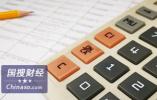 美联储加息在即,香港银行纷纷提早上调存款利率