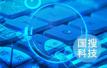 2018年青岛高科技高成长20强发布 智能制造产业占据9席