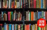 北京规范中小学集团化办学和学区制管理