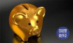 洛阳调整创业担保贷款政策 申请条件降低了