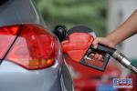 """油价又要上涨!92#汽油或迎""""8元时代"""""""