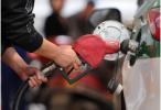 财经观察:国际油价继续猛涨可能性不大
