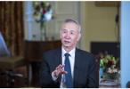 刘鹤主持召开会议:高度重视中小微企业面临的困难