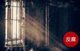 全国人大培训中心副主任李国被查 涉嫌严重违纪违法(简历)