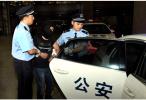 最高法:依法严惩暴力伤害法官的不法分子