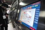 """北京地铁票价进入""""五年一大调""""时间:今年预计仍不上调!"""