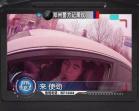 郑州一司机被查酒驾不服气 拉去抽血成醉驾!