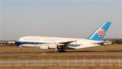 空客A380面临停产 南航面临增效挑战