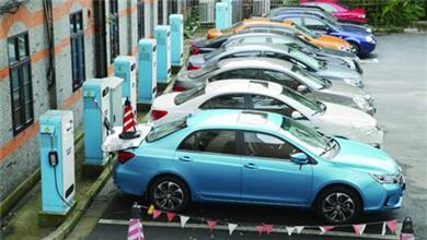 中国新能源汽车评价规程发布
