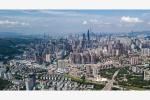 深圳GDP首次超越香港 成粤港澳大湾区经济总?#24247;?#19968;城
