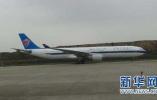 秦皇岛机场将新增至延吉和牡丹江航线