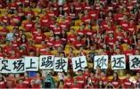 专业输球30年!中国足球队一直被模仿,从未被超越