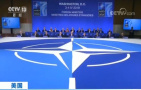 北约外长会:重点讨论如何用军事力量限制俄罗斯