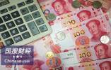 超预期!中国经济交出稳中有进成绩单