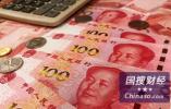 """""""存款少贷款多""""是资金流入股市、楼市?中国央行回应"""