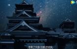 《亚洲:共同的星空》