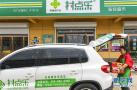 河北霸州:电子商务助销售