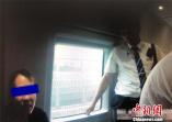 一天4趟高铁因旅客吸烟骤降速 暑运以来7人领罚