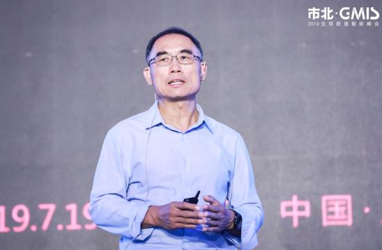 香港科技大学杨强:利用联邦学习打破数据孤岛