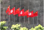 香港各界:对侮辱国旗者绝不姑息