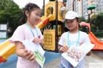 """社区""""暑期快乐营""""让孩子变身垃圾分类小达人"""