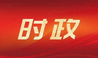 习近平致中国少年先锋队建队70周年的贺信