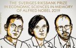 2019年诺贝尔经济学奖揭晓 3名经济学家获奖